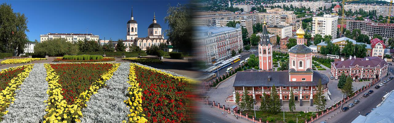 Переезд из Томска в Саратов