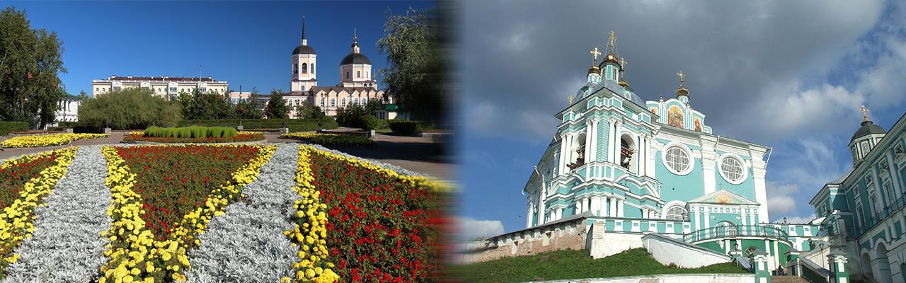 Переезд из Томска в Смоленск