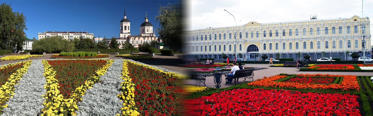 Переезд из Томска в Ставрополь