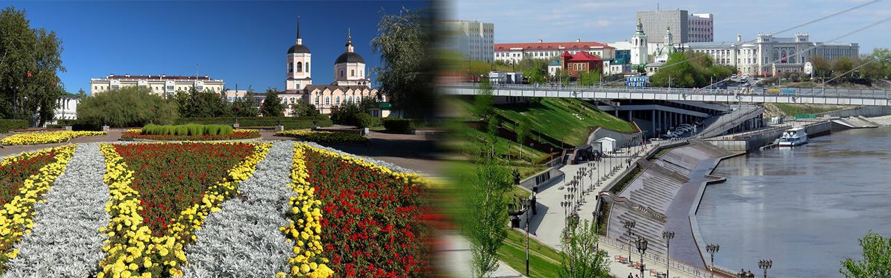 Переезд из Томска в Тюмень