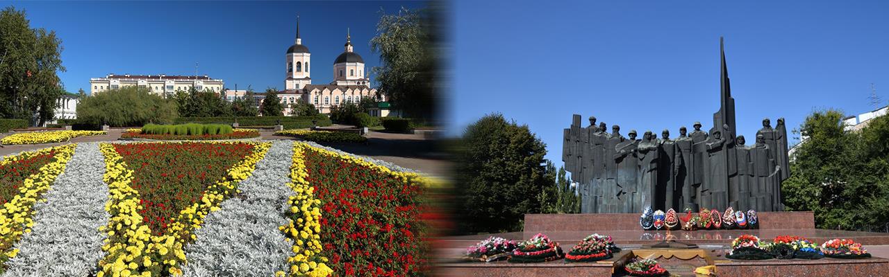 Переезд из Томска в Воронеж