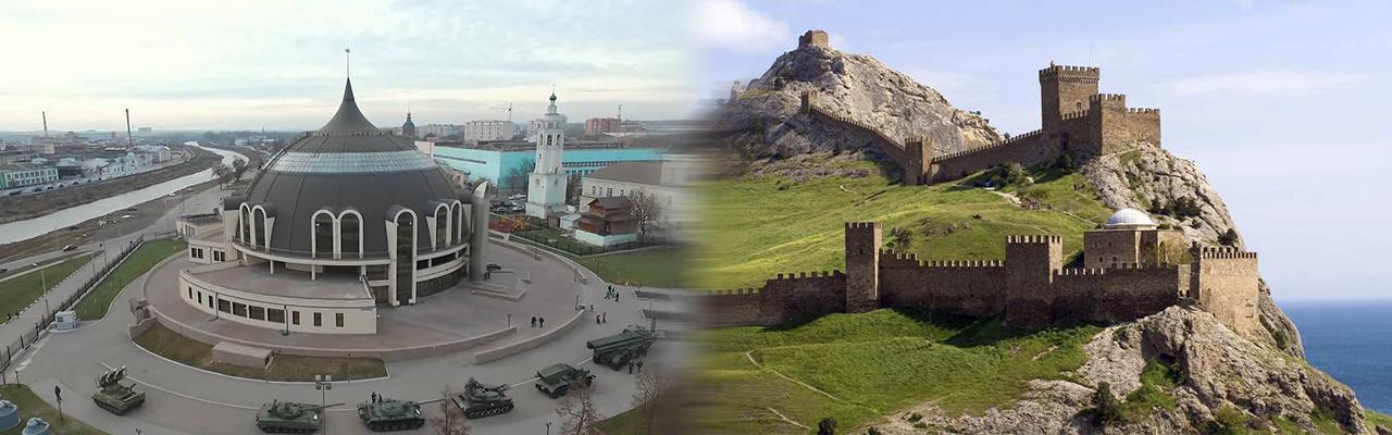 Переезд из Тулы в Алушту