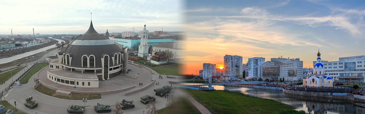 Переезд из Тулы в Белгород