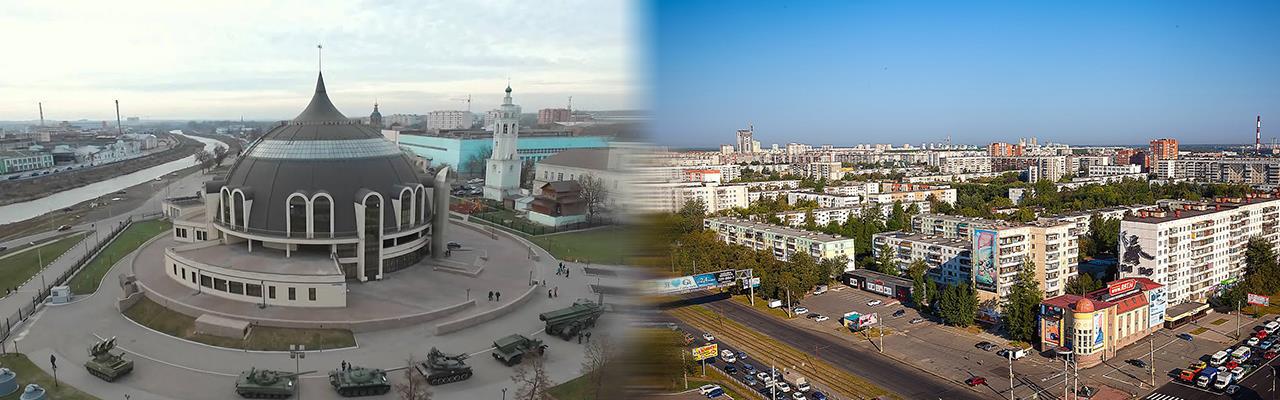 Переезд из Тулы в Челябинск