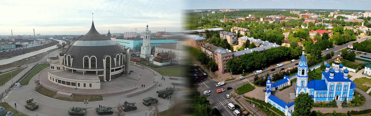 Переезд из Тулы в Иваново