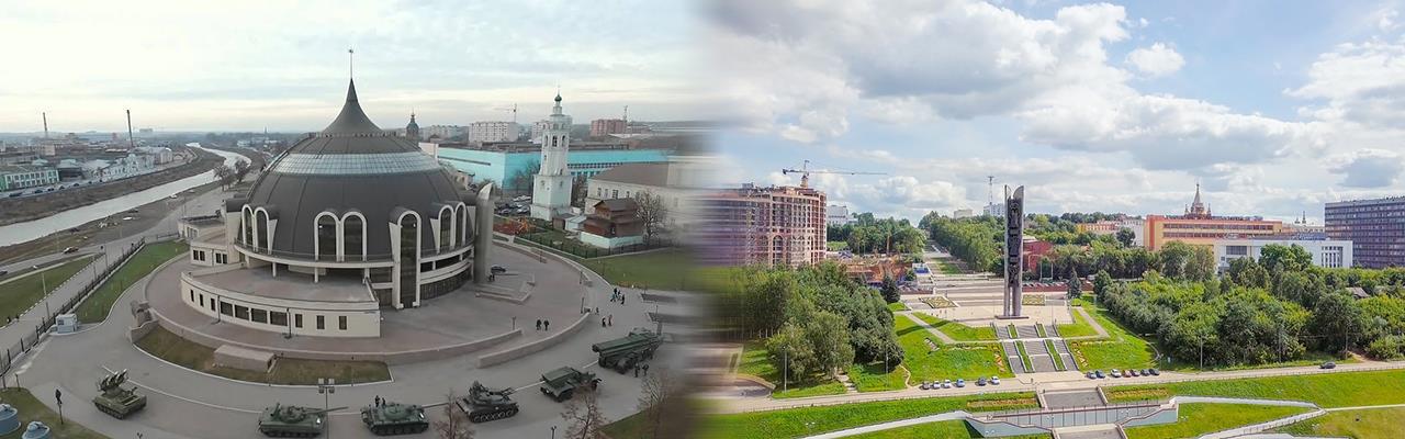Переезд из Тулы в Ижевск