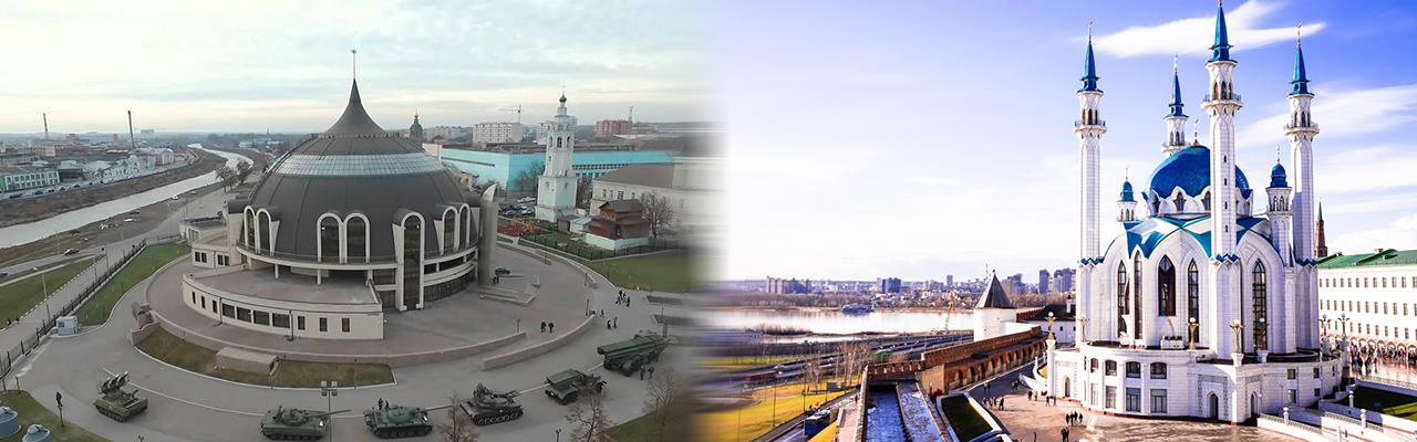 Переезд из Тулы в Казань