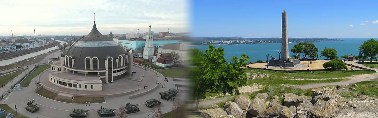 Переезд из Тулы в Керчь