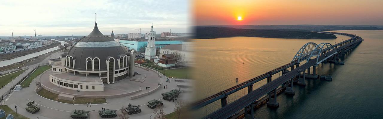 Переезд из Тулы в Крым