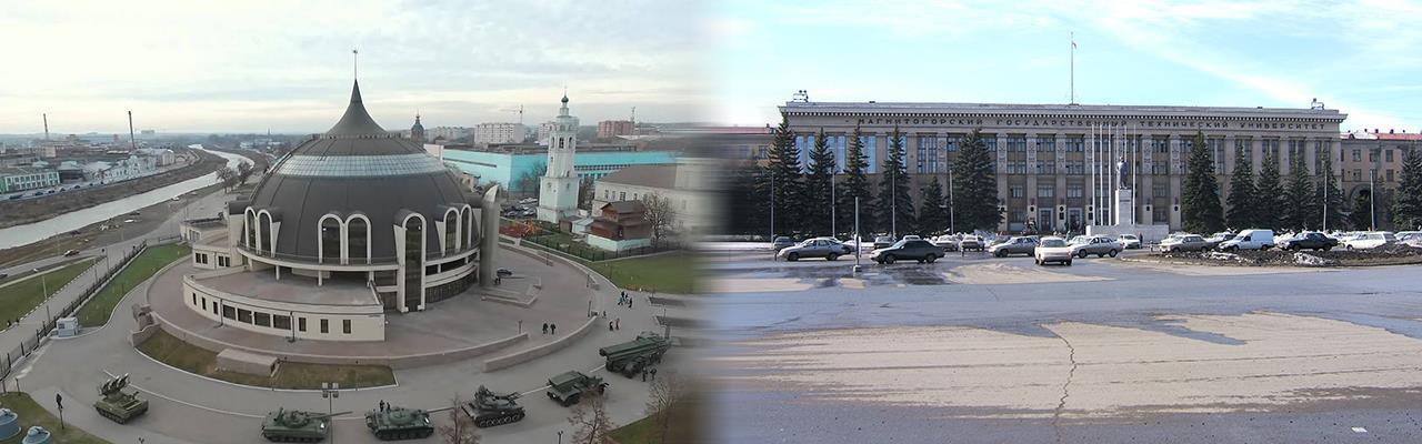 Переезд из Тулы в Магнитогорск