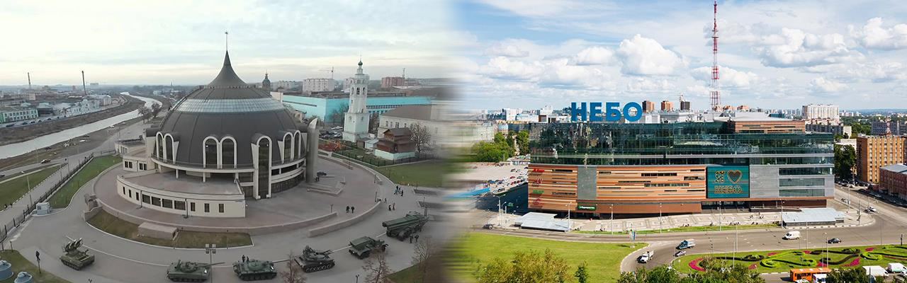Переезд из Тулы в Нижний Новгород