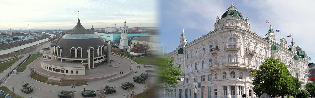 Переезд из Тулы в Ростов-на-Дону