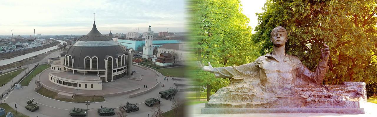 Переезд из Тулы в Рязань