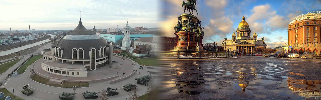 Переезд из Тулы в Санкт-Петербург