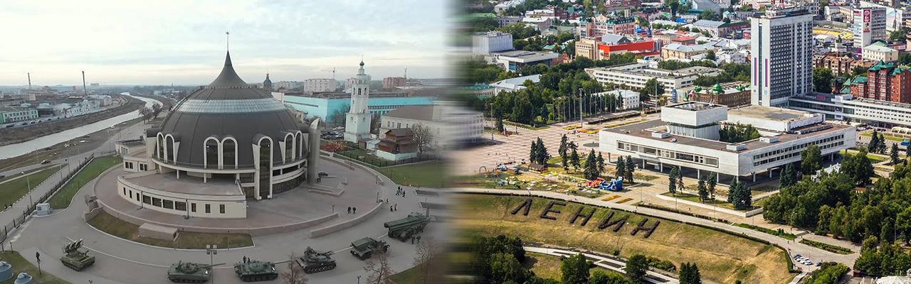 Переезд из Тулы в Ульяновск