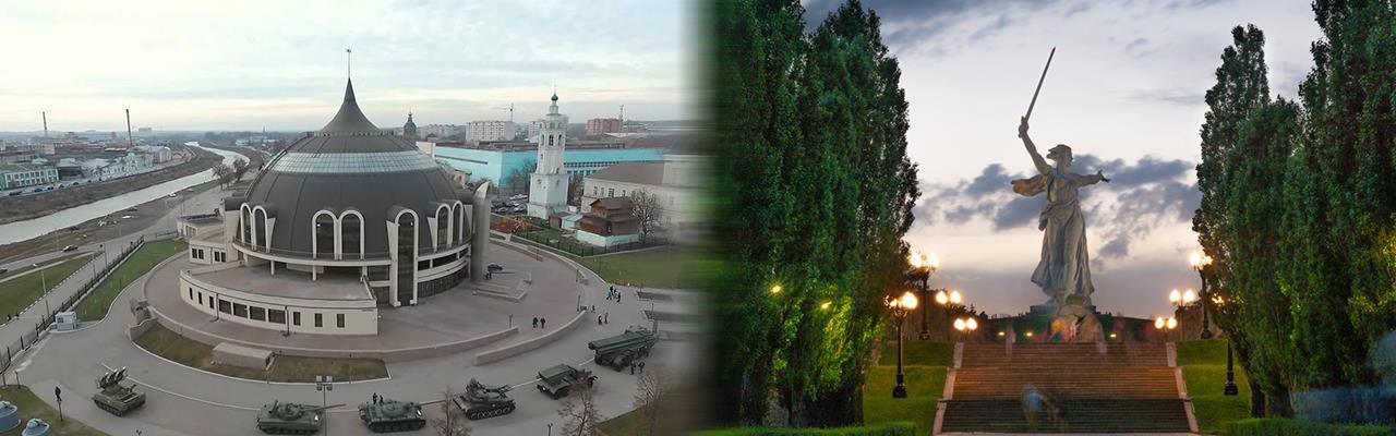 Переезд из Тулы в Волгоград