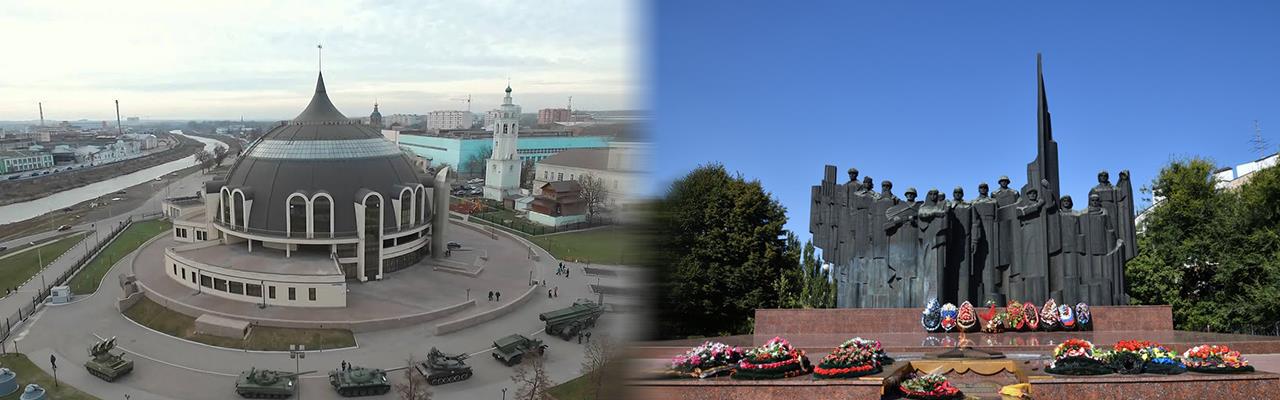 Переезд из Тулы в Воронеж