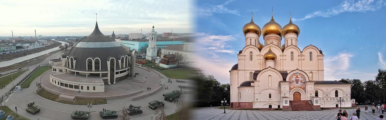 Переезд из Тулы в Ярославль