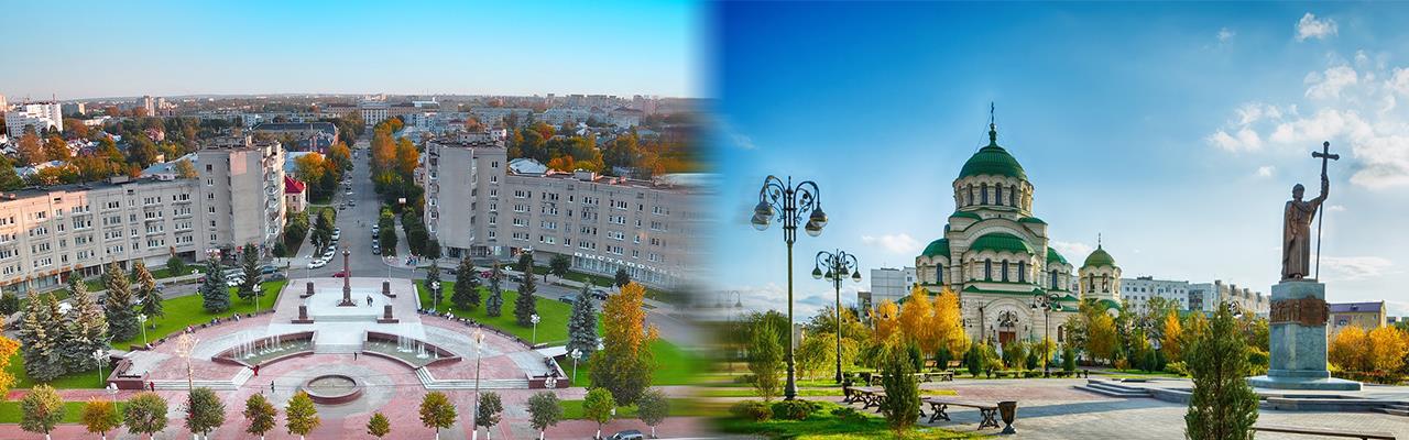 Переезд из Твери в Астрахань