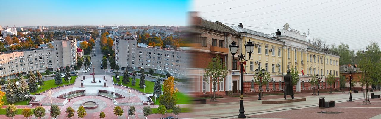 Переезд из Твери в Брянск