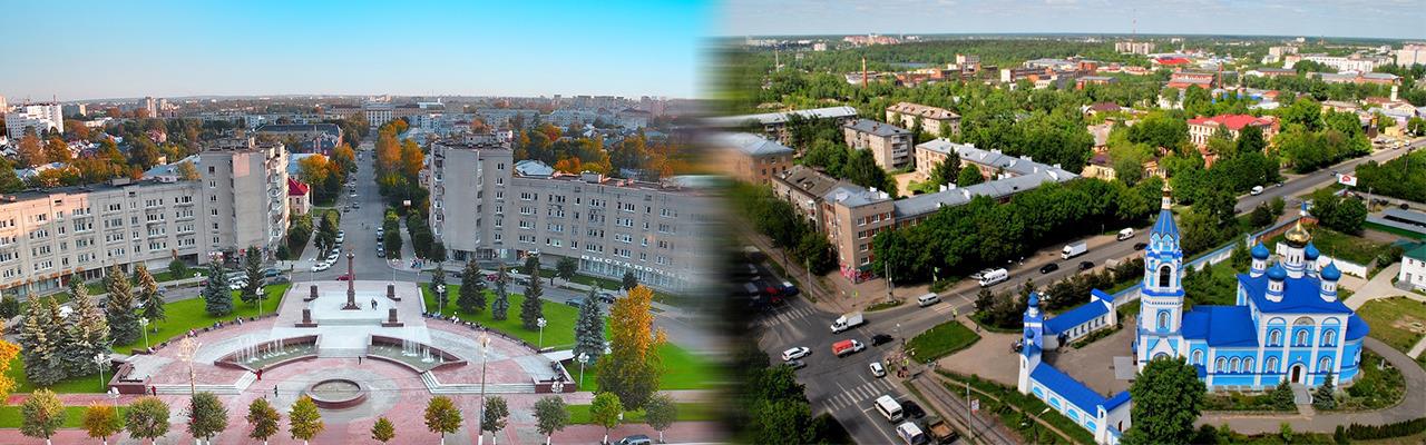 Переезд из Твери в Иваново