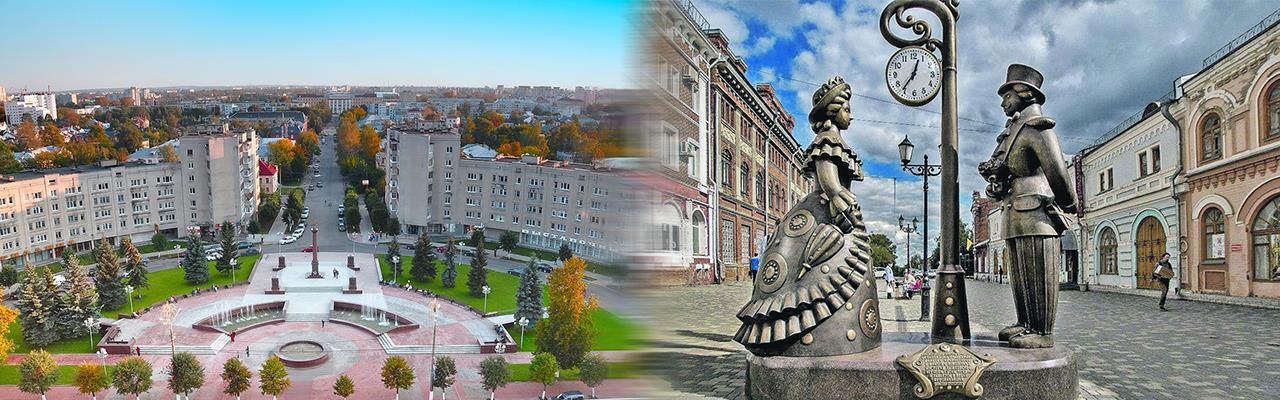 Переезд из Твери в Киров