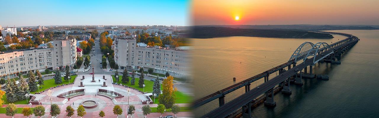 Переезд из Твери в Крым