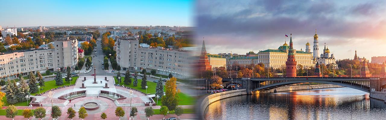 Переезд из Твери в Москву