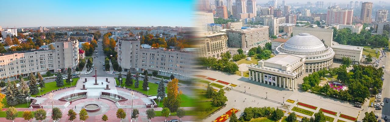 Переезд из Твери в Новосибирск