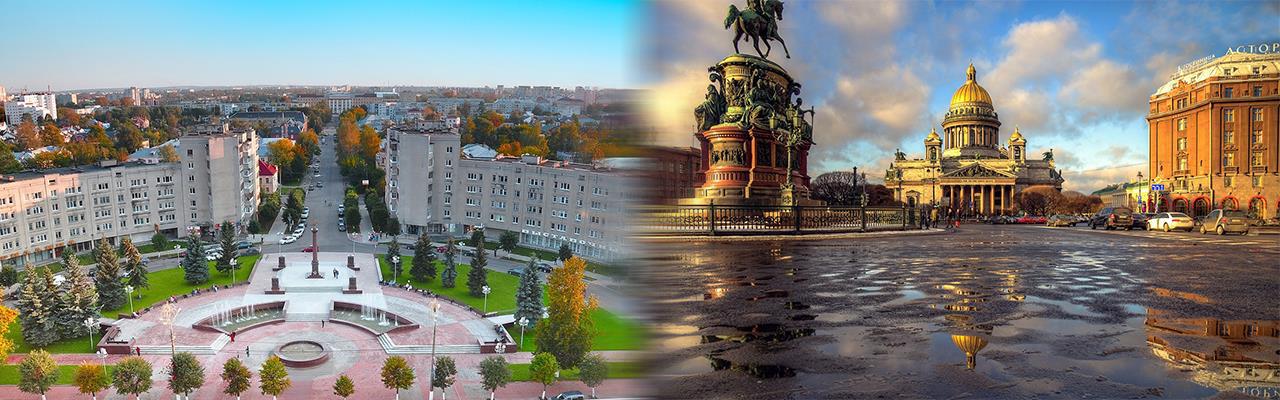 Переезд из Твери в Санкт-Петербург