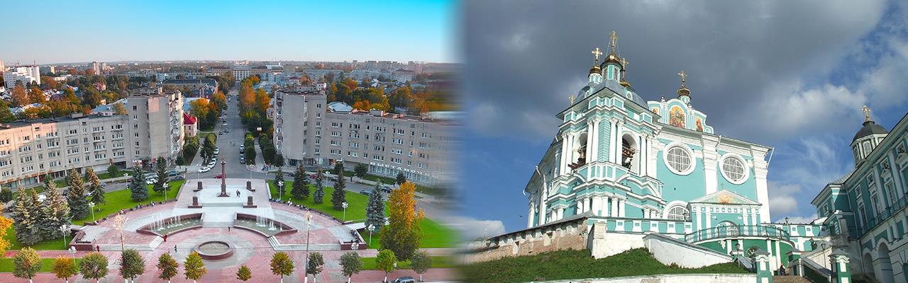 Переезд из Твери в Смоленск
