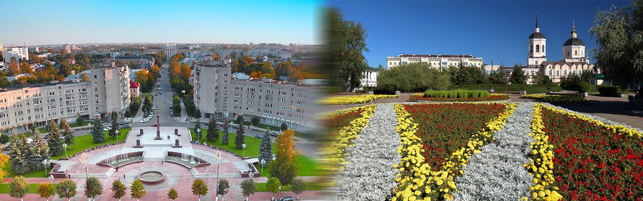 Переезд из Твери в Томск