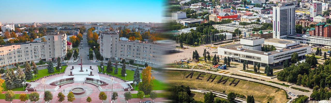 Переезд из Твери в Ульяновск