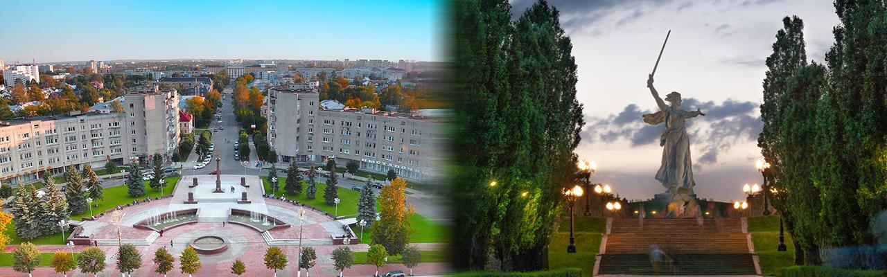 Переезд из Твери в Волгоград
