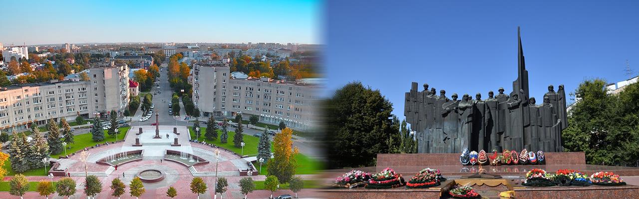 Переезд из Твери в Воронеж