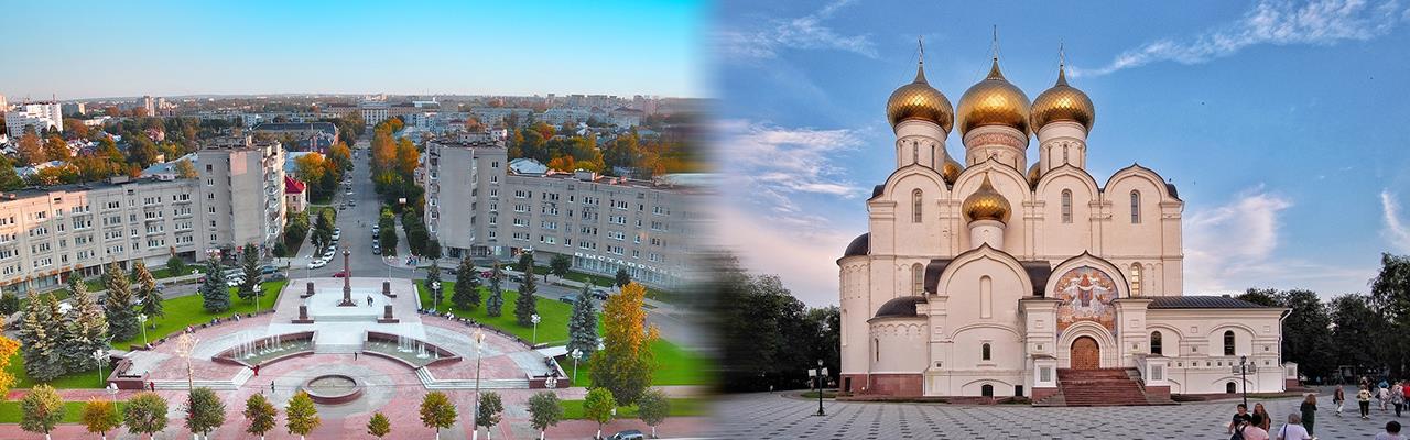 Переезд из Твери в Ярославль