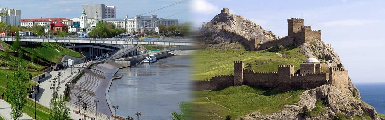 Переезд из Тюмени в Алушту