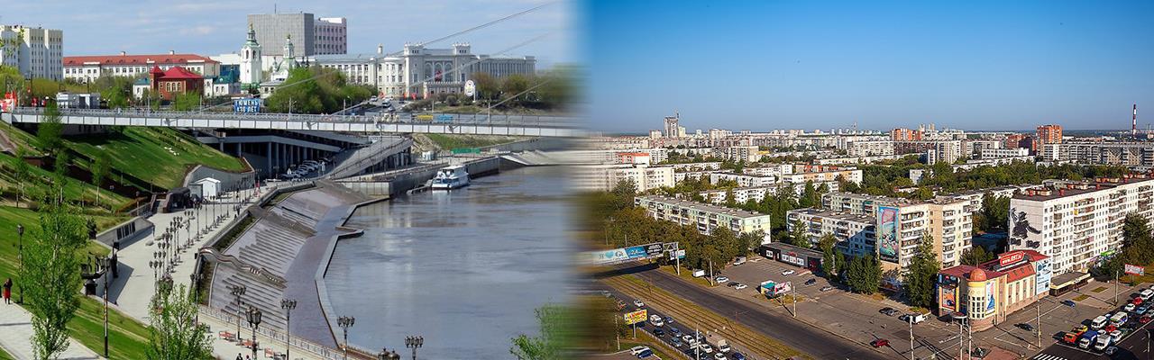 Переезд из Тюмени в Челябинск
