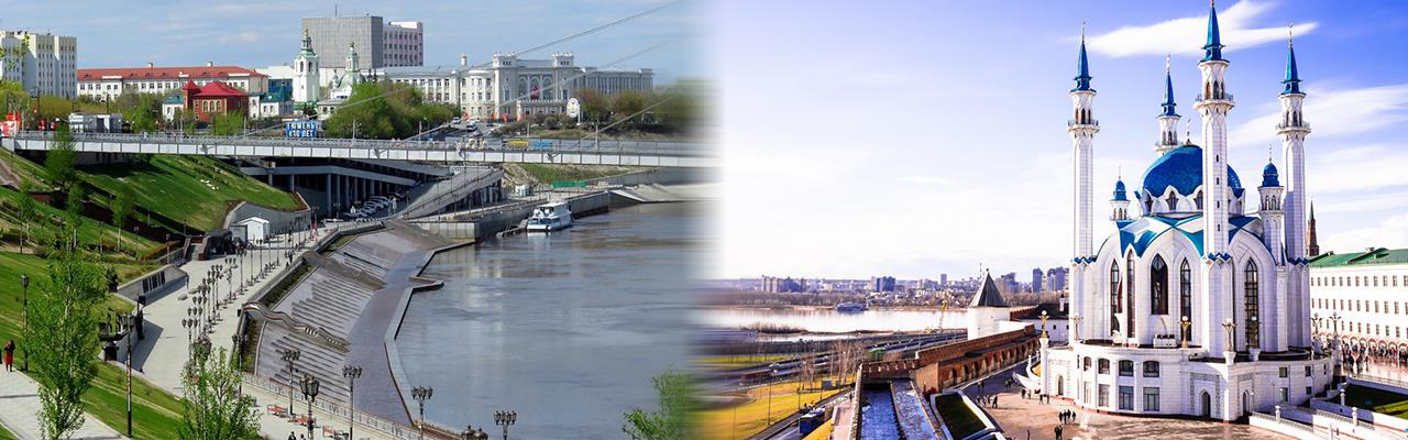 Переезд из Тюмени в Казань