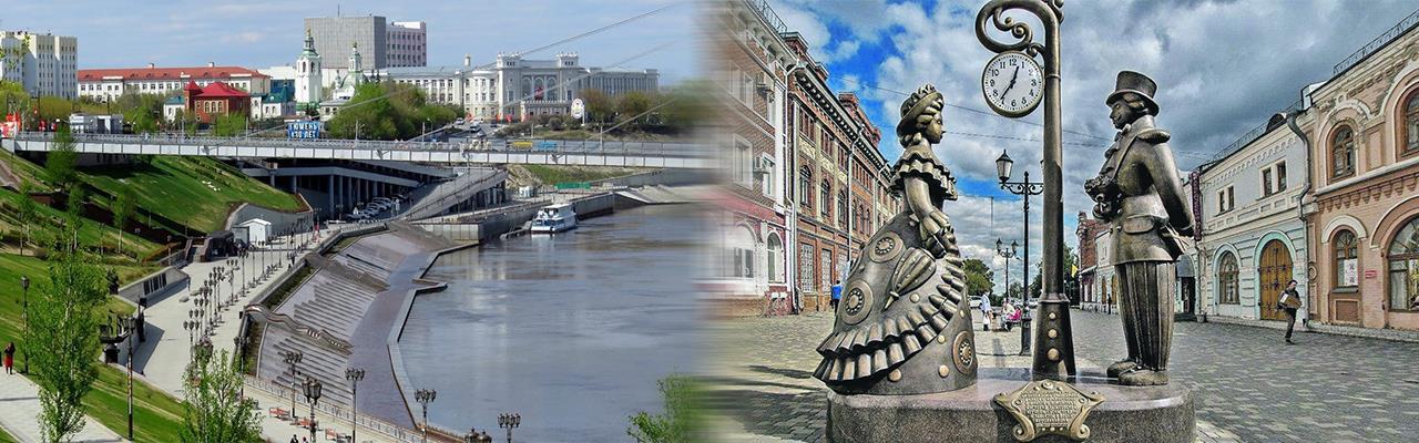 Переезд из Тюмени в Киров