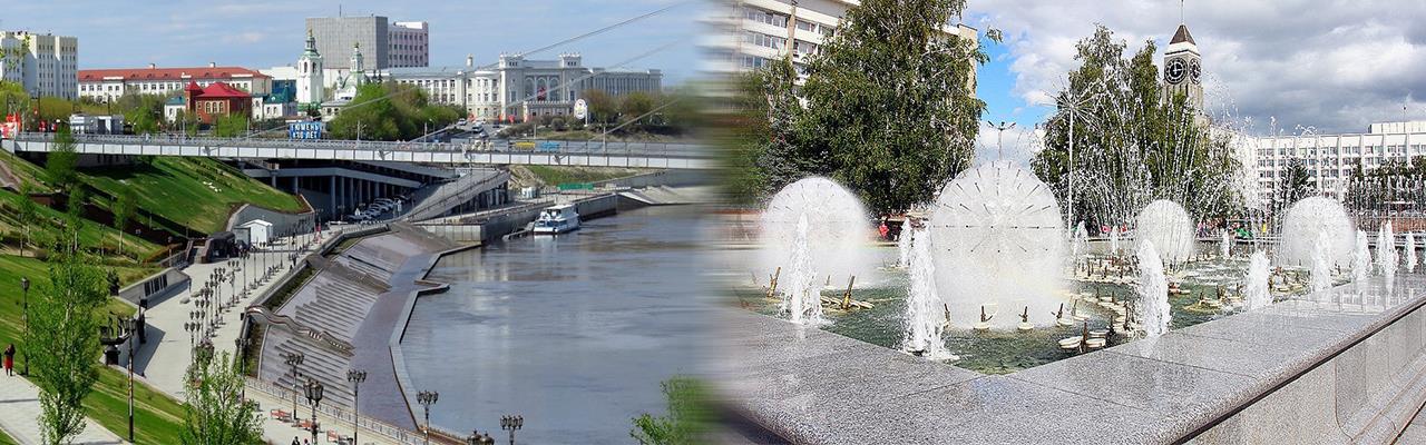 Переезд из Тюмени в Красноярск