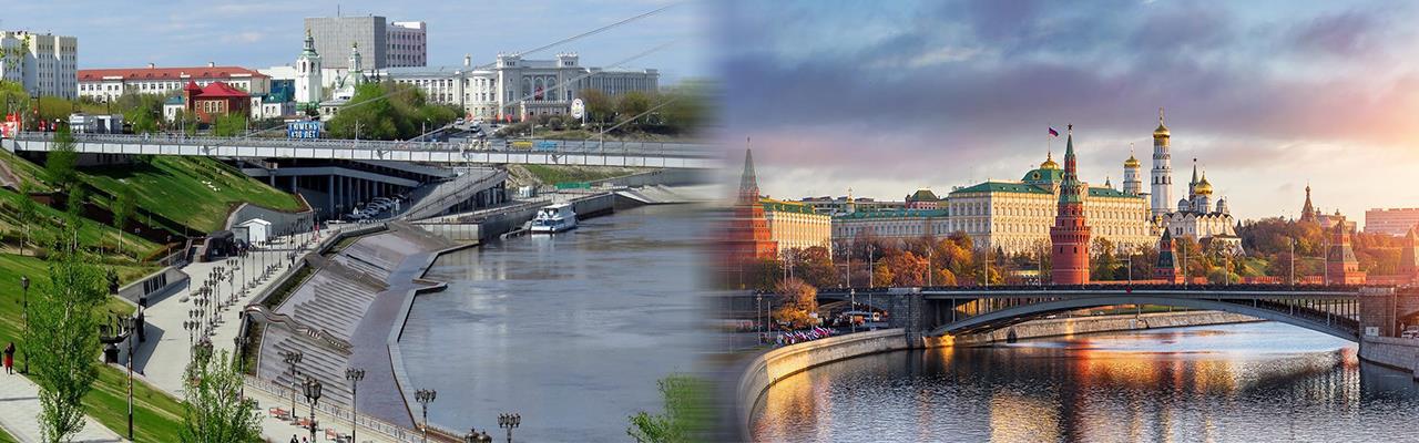 Переезд из Тюмени в Москву