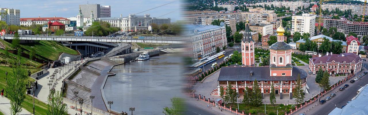 Переезд из Тюмени в Саратов