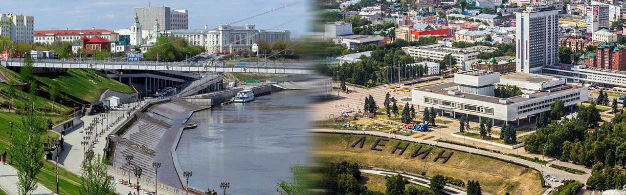 Переезд из Тюмени в Ульяновск