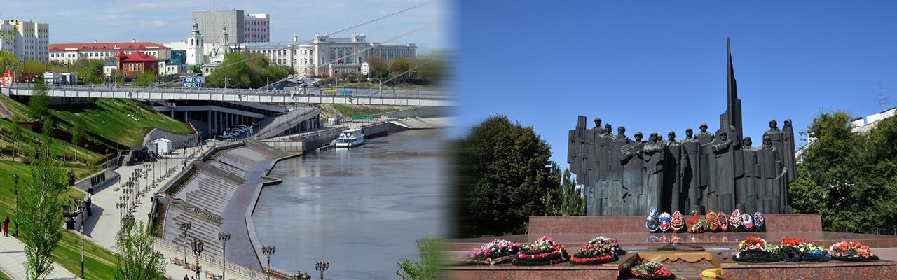 Переезд из Тюмени в Воронеж