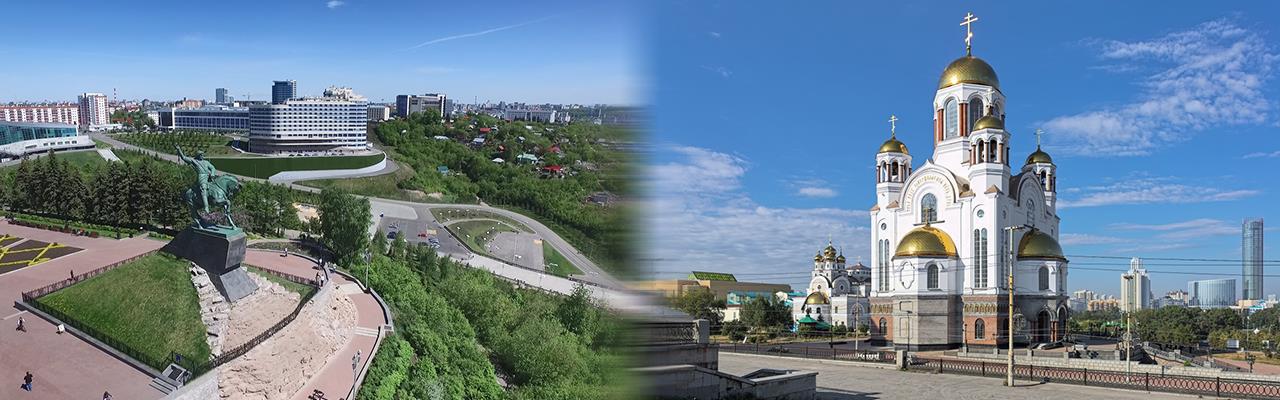 Переезд из Уфы в Екатеринбург