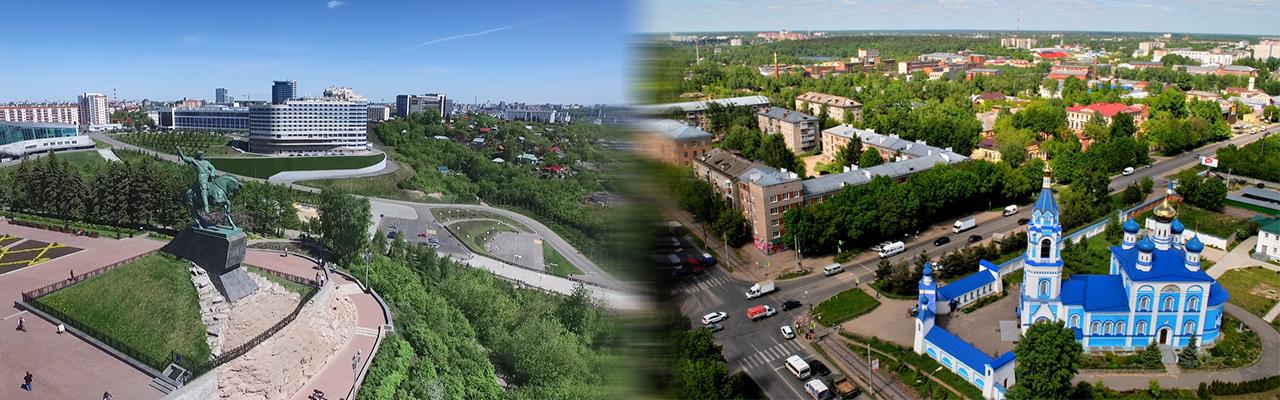 Переезд из Уфы в Иваново