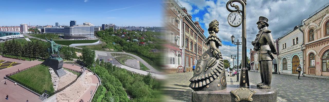 Переезд из Уфы в Киров