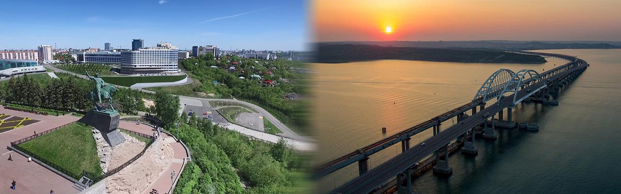 Переезд из Уфы в Крым