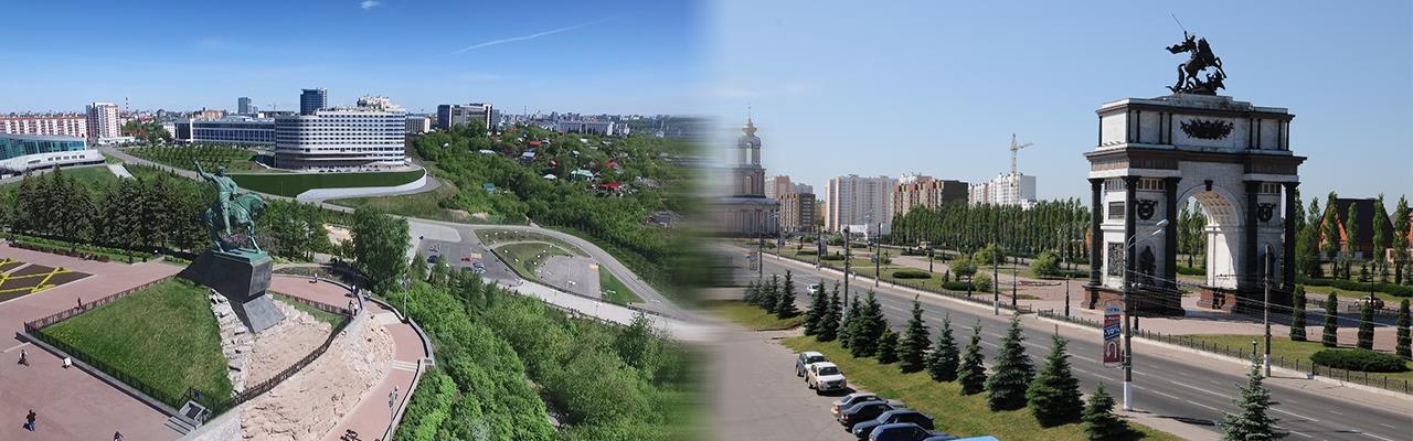 Переезд из Уфы в Курск